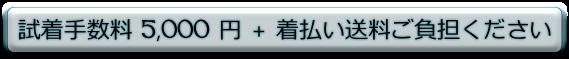 cooltext1761613398